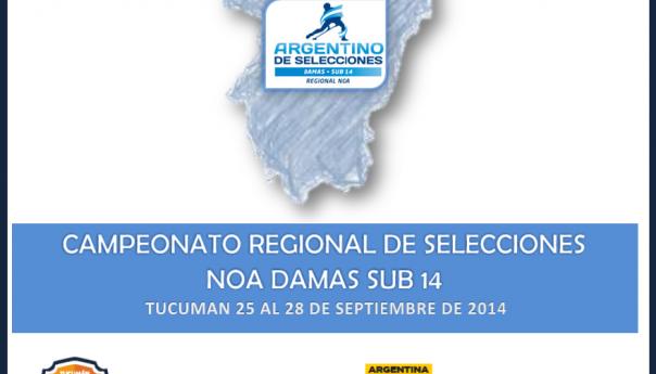 Campeonato Argentino de Selecciones Regional NOA Damas Sub-14