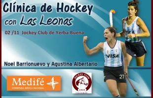 Clínica de Hockey con Noel Barrionuevo y Agustina Albertario
