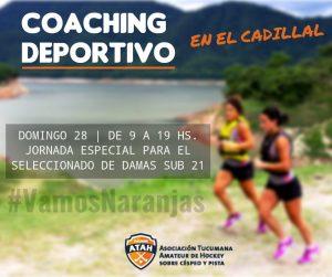 coachingdeportivodamassub21